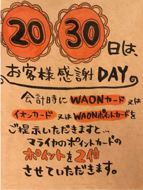 image1 (43)